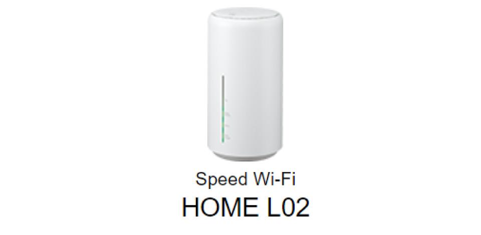 Speed-Wi-Fi-HOME-L02