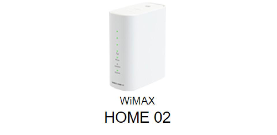 Speed Wi-Fi HOME 02