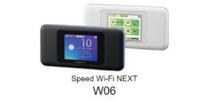Speed-Wi-Fi-NEXT-W06
