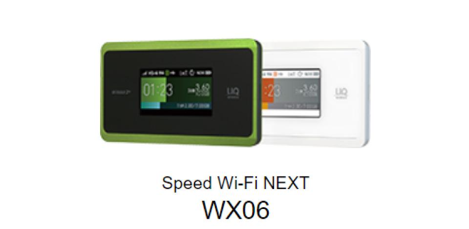 Speed-Wi-Fi-NEXT-WX06