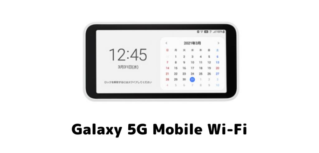 Galaxy 5G