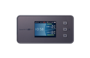 Speed Wi-Fi 5G X11